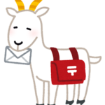 手紙を咥えるヤギのイラスト