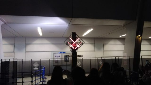 東方神起のライブ会場の写真