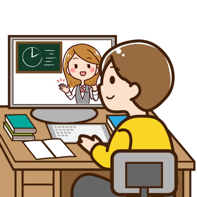 オンライン授業の様子